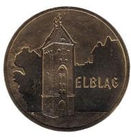 Эльблонг. Монета 2 злотых, 2006 год, Польша.