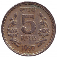 "Монета 5 рупий. 1997 год, Индия. (""♦"" - Бомбей)"
