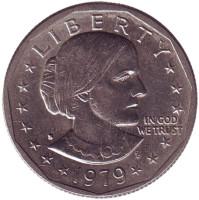Сьюзен Энтони. Монета 1 доллар, 1979 год, США. Монетный двор S.