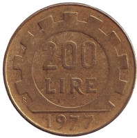Монета 200 лир. 1977 год, Италия.