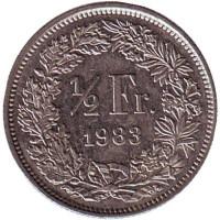 Монета 1/2 франка. 1983 год, Швейцария.