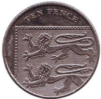 Монета 10 пенсов. 2009 год, Великобритания.