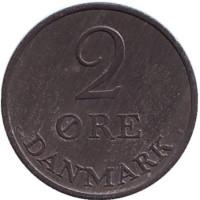 Монета 2 эре. 1964 год, Дания.