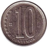 Монета 10 сентимо. 2009 год, Венесуэла.