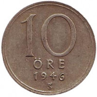 Монета 10 эре. 1946 год. Швеция.