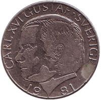 Монета 1 крона. 1981 год, Швеция.