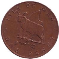 Мэнский лохтан. Монета 1 пенни. 1979 год, Остров Мэн. (AС)