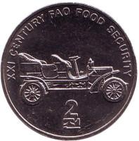ФАО. Автомобиль. Монета 2 чона. 2002 год, Северная Корея.