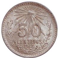 Монета 50 сентаво. 1943 год, Мексика.