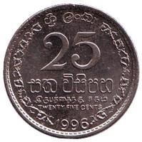 Монета 25 центов. 1996 год, Шри-Ланка.