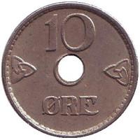 Монета 10 эре. 1941 год, Норвегия.