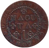 Монета 1 макута. 1814 год, Ангола в составе Португалии.