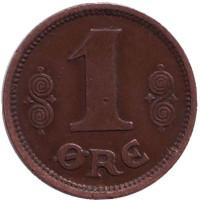 Монета 1 эре. 1916 год, Дания.