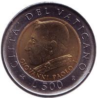 Иоанн Павел I. Монета 500 лир. 2001 год, Ватикан.