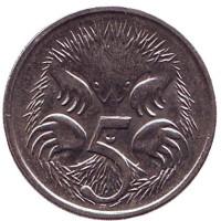 Ехидна. Монета 5 центов. 2007 год, Австралия.