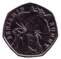 Бенджамин Банни. Монета 50 пенсов. 2017 год, Великобритания.