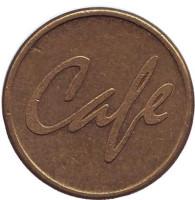 Cafe. Servomat steigler. Жетон кофейного автомата, Германия.