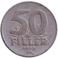 Монета 50 филлеров. 1973 год, Венгрия.