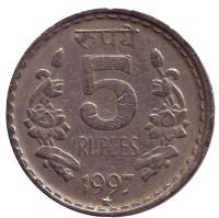 "Монета 5 рупий. 1997 год, Индия. (""*"" - Хайдарабад)"