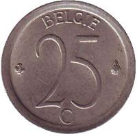 25 сантимов. 1970 год, Бельгия. (Belgie)