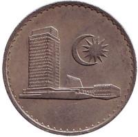 Здание парламента. Монета 20 сен. 1969 год, Малайзия.