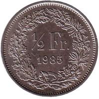 Монета 1/2 франка. 1985 год, Швейцария.