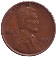 Линкольн. Монета 1 цент. 1930 год, США. (Без отметки монетного двора)
