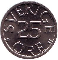 Монета 25 эре. 1977 год, Швеция. UNC.