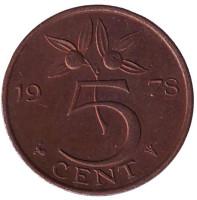 5 центов. 1978 год, Нидерланды.