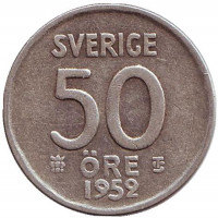Монета 50 эре. 1952 год, Швеция.