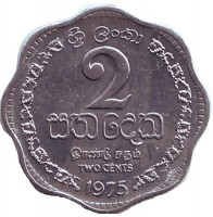 Монета 2 цента. 1975 год, Шри-Ланка. aUNC.