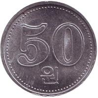 Монета 50 вон. 2005 год, Северная Корея.