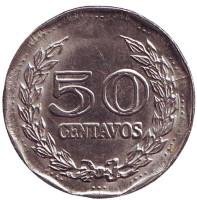 Монета 50 сентаво. 1973 год, Колумбия.