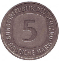Монета 5 марок. 1991 год (A), ФРГ.