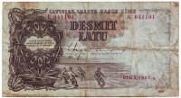 Бона 10 латов. 1937 год, Латвия.