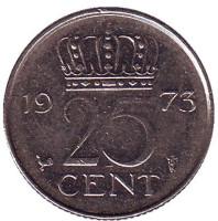 Монета 25 центов. 1973 год, Нидерланды.