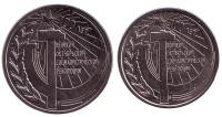 100 лет Октябрьской революции. Набор из 2-х монет номиналом 1 рубль и 3 рубля. 2017 год, Приднестровье.