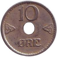 Монета 10 эре. 1947 год, Норвегия.
