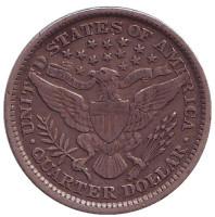 """""""Четверть доллара Барбера"""". Монета 25 центов. 1897 год, США. (Без отметки монетного двора)"""