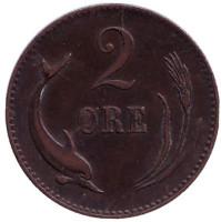 Монета 2 эре. 1883 год, Дания.