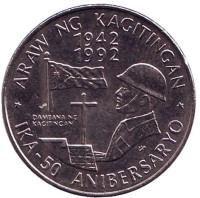 50 лет дню мужества. Монета 1 песо. 1992 год, Филиппины.