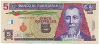 Хусто Руфино Барриос Ауйон. Банкнота 5 кетцалей. 2008 год, Гватемала.