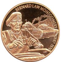 """Бернард Лоу Монтгомери. """"Британские полководцы"""". Монета 2 доллара. 2003 год, Восточно-Карибские государства."""