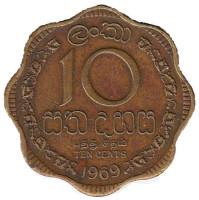 Монета 10 центов. 1969 год, Цейлон.