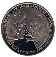 Рождение принцессы Нидерландов Катарины-Амалии. 7 декабря 2003 года. Памятный жетон, Нидерланды.