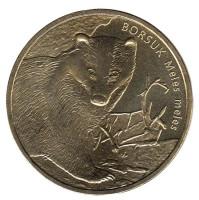 Барсук. Монета 2 злотых, 2011 год, Польша.