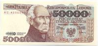Станислав Сташиц. Банкнота 50000 злотых. 1989 год, Польша.