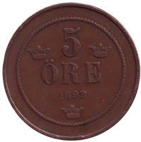 Монета 5 эре. 1892 год, Швеция.