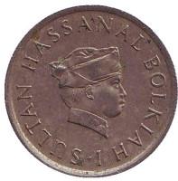Султан Хассанал Болкиах. Монета 10 сенов. 1976 год, Бруней.