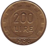 Монета 200 лир. 1988 год, Италия.